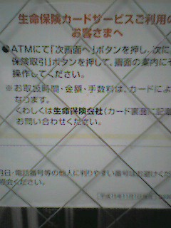 040101_0000003.jpg