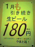 050122_1921001_s.jpg