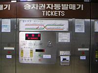 korea06.jpg